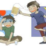 飲み会で二日酔いにならないための対策と二日酔いの早い治し方を紹介